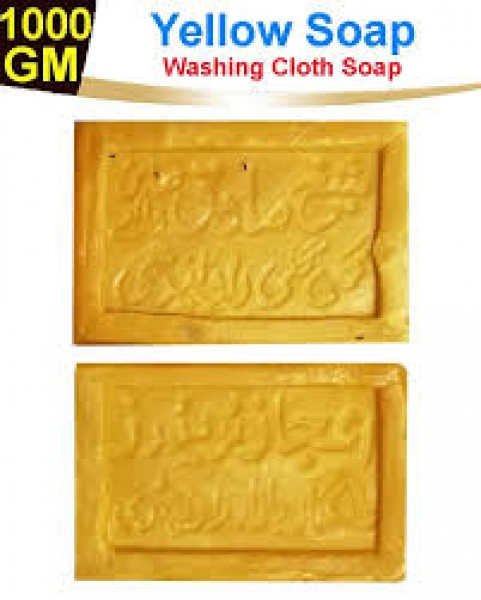 Yellow and Black clolthes soap 1000gm