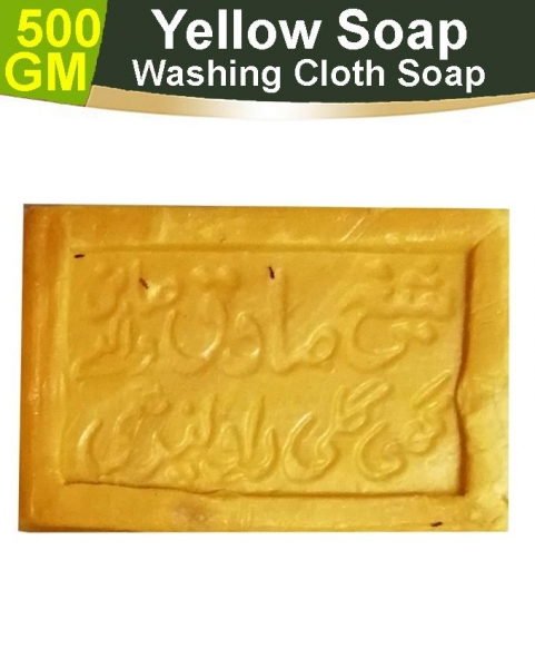 Yellow clothes soap 500gm